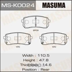Колодки тормозные (Masuma) MSK0024