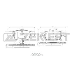 Задние тормозные колодки (MERCEDES-BENZ) A0064200120