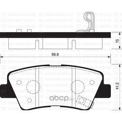 Задние тормозные колодки (Hyundai-KIA) 583023ZA10