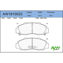 Колодки тормозные передние (AYWIparts) AW1810023