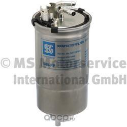 Топливный фильтр (Ks) 50013648