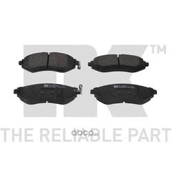 Комплект тормозных колодок, дисковый тормоз (Nk) 225016