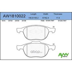 Колодки тормозные передние (AYWIparts) AW1810022