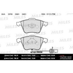 Колодки тормозные AUDI A4/A6/A8 2.0-6.0 03- передние (Miles) E100292