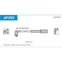 Комплект проводов зажигания (Janmor) JP352