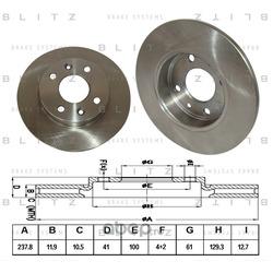 Диск тормозной (Blitz) BS0104