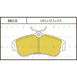 Колодки тормозные дисковые (Blitz) BB0138