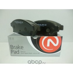 Колодки тормозные дисковые передние, комплект (ONNURI) GBPD029