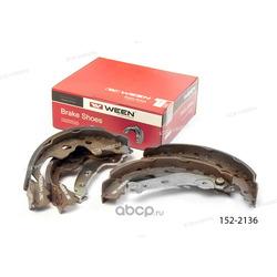 Тормозные колодки барабанные задние (Ween) 1522136