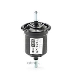 Топливный фильтр (MANN-FILTER) WK6013