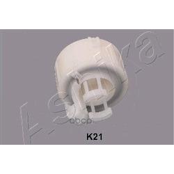 Топливный фильтр (Ashika) 300KK21