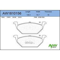 Колодки тормозные передние (AYWIparts) AW1810156