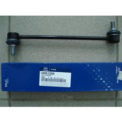 СТОЙКА СТАБИЛИЗАТОРА (Hyundai-KIA) 548302S200