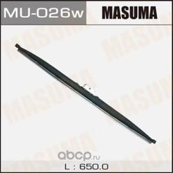 Щетка стеклоочистителя (Masuma) MU026W