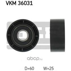 Ролик натяжителя ремня агрегатов (Skf) VKM36031