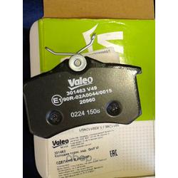 Комплект тормозных колодок (Valeo) 301463