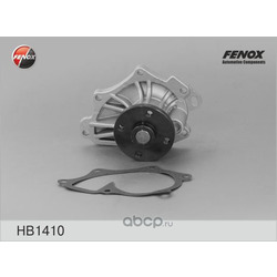 Водяной насос (FENOX) HB1410