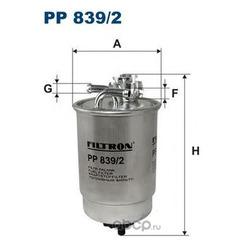Фильтр топливный Filtron (Filtron) PP8392