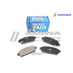 КОЛОДКИ ТОРМОЗНЫЕ ДИСКОВЫЕ ЗАДНИЕ (Amiwa) CD01360S
