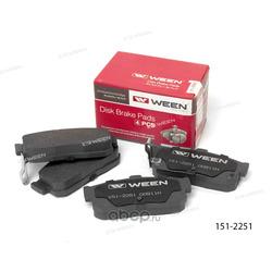 Колодки дисковые (Ween) 1512251