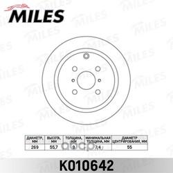 Диск тормозной TOYOTA COROLLA 1.4-2.0 02-/YARIS 1.0-1.5 99- задний (Miles) K010642