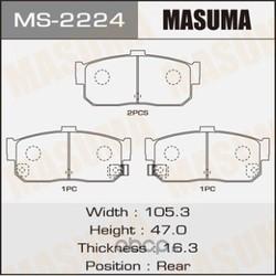 Колодки тормозные (Masuma) MS2224