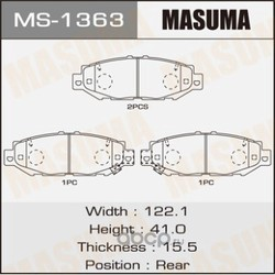 Колодки тормозные (Masuma) MS1363