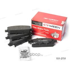 Колодки дисковые (Ween) 1512731