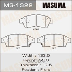 Колодки тормозные (Masuma) MS1322