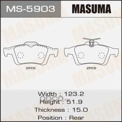 Колодки тормозные (Masuma) MS5903