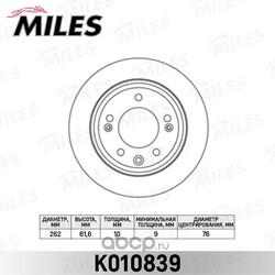Диск тормозной HYUNDAI i30/ix35/KIA CEED/SPORTAGE задний D=262мм. (Miles) K010839