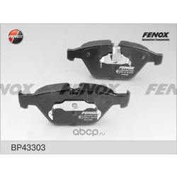 Комплект тормозных колодок, дисковый тормоз (FENOX) BP43303