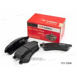 Тормозные колодки дисковые задние (Ween) 1512566