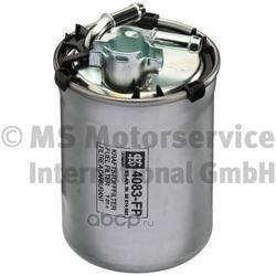 Топливный фильтр (Ks) 50014083
