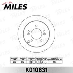 Диск тормозной HYUNDAI SONATA (NF)/TUCSON 04-/KIA SPORTAGE 04- задний D=262мм. (Miles) K010631