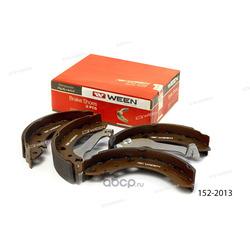 Задние тормозные колодки (Hyundai-KIA) 5830529A10