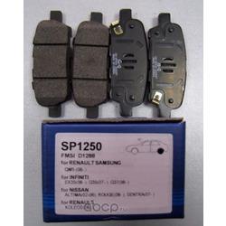 Колодки тормозные дисковые задние (Sangsin brake) SP1250
