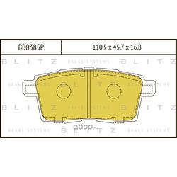 Колодки тормозные дисковые (Blitz) BB0385P