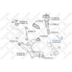 Наконечник поперечной рулевой тяги (Stellox) 5100392SX