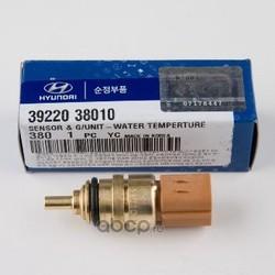 Датчик температуры ОЖ (Hyundai-KIA) 3922038010