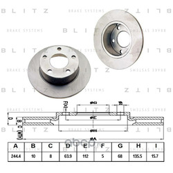 Диск (Blitz) BS0106