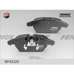 Комплект тормозных колодок, дисковый тормоз (FENOX) BP43320
