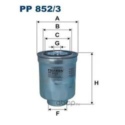 Фильтр топливный Filtron (Filtron) PP8523