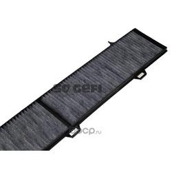 Фильтр салонный (угольный) FRAM (Fram) CFA10206