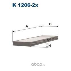 Фильтр салонный Filtron (Filtron) K12062X