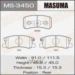 Колодки тормозные (Masuma) MS3450