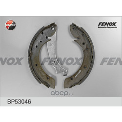 КОЛОДКИ ТОРМОЗНЫЕ БАРАБАННЫЕ FENOX (FENOX) BP53046
