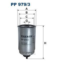 Фильтр топливный Filtron (Filtron) PP9793