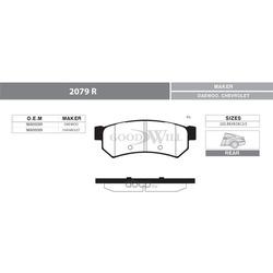 Колодки тормозные дисковые задние, комплект (Goodwill) 2079R