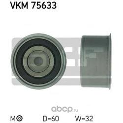 Натяжной ролик, ремень ГРМ (Skf) VKM75633